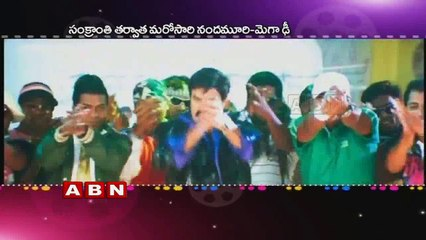 Another Big Box Office Fight In Dussehra Among Star Heroes in Tollywood