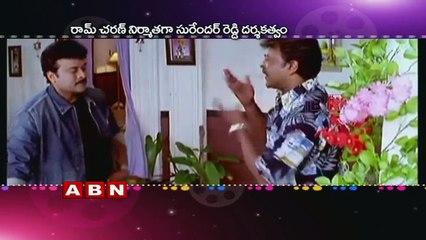 Chiranjeevi Dual role in Uyyalawada Narasimha Reddy movie with Surender reddy