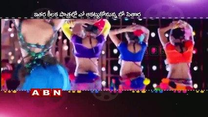 6 Heroines In Boyapati & Bellamkonda Sai Srinivas film