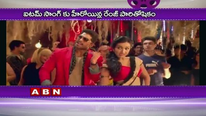Catherine Tresa Charges Rs.65 lakhs For An Item Song