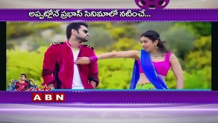 Rakul Preet Rejected by Prabhas After Four Days Shooting
