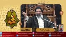 کلام استاد ۱۰ (ایام فاطمیہ): مصا ئب فاطمہ(س) کیا ھیں؟(ٓAyam e Fatima Kalam10 :Mashib e Fatima )