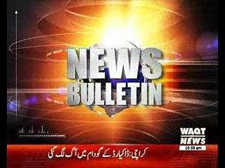 Waqtnews Headlines 11:00 AM 25 March 2017