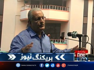 Raza Rabbani addresses ceremony in Karachi