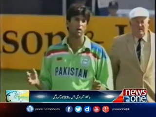 25th anniversary of Pakistan's 1992 World Cup win