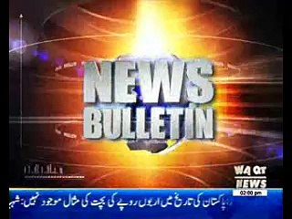 Waqtnews Headlines 0200 PM 25 March 2017