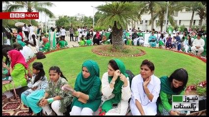 Jeeta Rahe Pakistan NewsPakistan.Tv Presents
