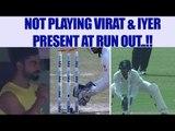 India vs Australia 4th Test: Virat Kohli reacts at O'keefe run out | Oneindia News
