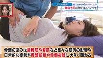 【衝撃放送事故】 女子アナのパンツの透けが 気になってしょうがない映像