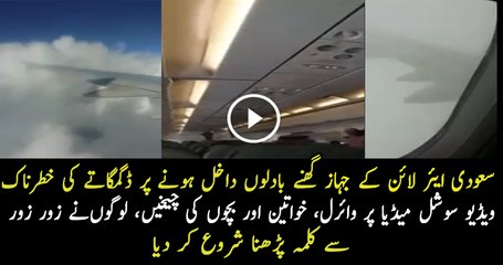 Passengers Panic As Severe Turbulence Hits Saudi Flight