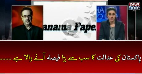 Pakistan Ki Adalat Ka Sab Say  Bara Faisla Aane Wala Hai