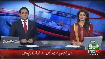 Neo News Bulletin - 25th March 2017