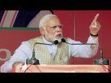 PM Modi addresses rally in Kannauj, Uttar Pradesh | watch full speech | Oneindia News