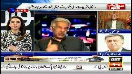 Amjad Shoaib comments on Raheel Sharif's heading Islamic military alliance