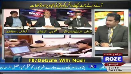 Debate With Nasir – 25th March 2017