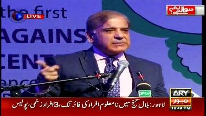 Waseem Badami reacts to Zardari's statement