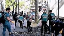 【海外の反応】パリ市民が驚愕!「それって可能なのか」パリで影響を与えた日本人の行動力がすごいと話題沸騰!