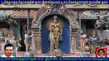 T M Soundararajan Legend   RARE SONG DONATED BY RAJKUMAR bangalore  VOL  5