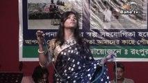 banla folk song আমার সোনা বন্ধুরে তুমি কোথায় রইলারে আসো আসো আমারি কাছে । Bangladeshi Songs l Bahe Tv