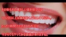 【衝撃】アルミホイルで歯を覆うとすごいことに!?実践者の声! 家で、カンタン、コスパ! (ライフハック)