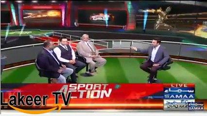 Basit Ali Has Revealed the Match Fixing Game of Wasim Akram