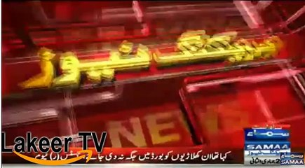 Atta ur Rehman Got Tears While Fixing Match Fixing