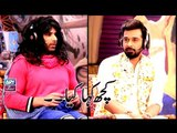 Rahim Pardesi,Anum Aqeel & Faysal Qureshi Playing -Kuch Kaha Kia- in Salam Zindagi - YouTube