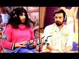 Rahim Pardesi,Anum Aqeel & Faysal Qureshi Playing -Kuch Kaha Kia- in Salam Zindagi - YouTube
