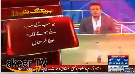 Wasim Akram is Involved in Match Fixing With PSL Players