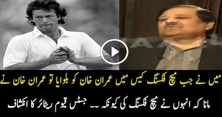 Was Imran Khan Involved In Match Fixing Justice Qayum Telling