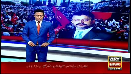 Bulletins 2100 26th March 2017