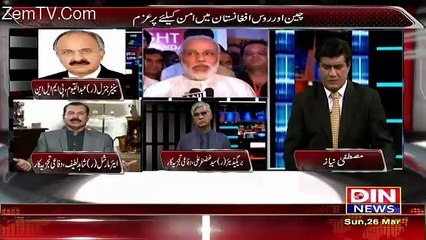 Controversy Today – 26th March 2017