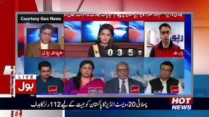 Aisay Nahi Chalay Ga With Aamir Liaquat – 26th March 2017