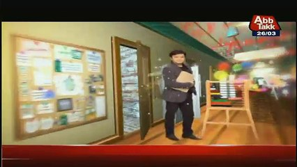 Hazraat on Abb Tak – 26th March 2017