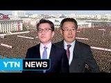 한·중 6자회담 수석 대표 회동...'北 추가 도발 억제' 논의 / YTN