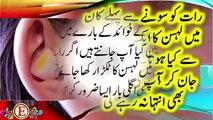 Garlic Health Benefits -- Health Tips In Urdu -- Lesun ke fayde -- Garlic benefits in hindi - Urdu