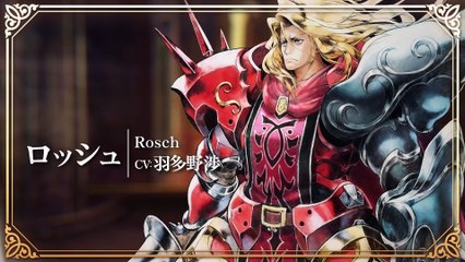 First Trailer  de Radiant Historia : Perfect Chronology