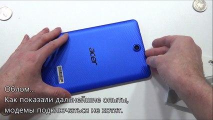Acer Iconia One 8 (B1-850) - распаковка, предварительный обзор