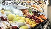 【中国崩壊】日本が高級品に魔改造!苛立つ中国人の反応【タマゴCH】