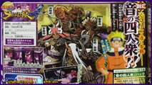Naruto Shippuden Ultimate Ninja Storm 2 Boss 7 Itachi Rank S | Sasuke vs Itachi Factor Sec