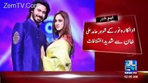 Breaking News  Another Pakistani Actress Noor Bukhair  Decided To Take Divorce from husband