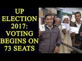 UP Elections 2017: Voting begins in 73 constituencies of western Uttar Pradesh   Oneindia News