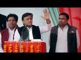 Akhilesh Yadav address public rally in Uttar Pradesh, Watch Full speech  | Oneindia News