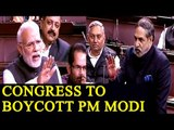 Congress to boycott PM Modi for insulting former PM Manmohan Singh|oneindia News