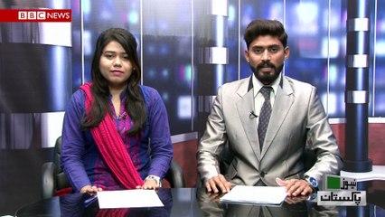 Headlines 27-Mar-17 #NewsPakistanTV