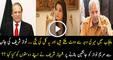 Shahbaz Sharif Ne Privately Apne Doston Se Kia Kaha Arif Bhatti s Astonishing Revelation