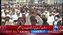 Khawaja Saad Rafique bragging about Nawaz Sharif in a seminar. Watch video