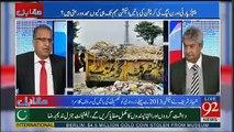 Karachi Ko Baad May Den Tanay, Pora Punjab Lahore May Import Kar Liya Hai.. Rauf Klasra On Shahbaz Sharif