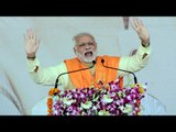 PM Modi address public rally in Badaun, Uttar Pradesh | Watch full speech  | Oneindia News