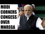 PM Modi in Lok Sabha : MNREGA was changed 1035 times by Congress, Watch Video   Oneindia News